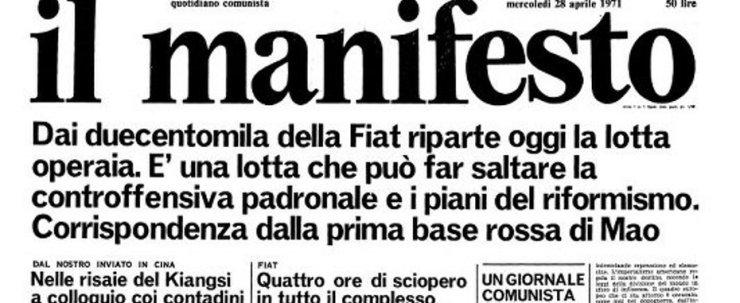 manifesto_futuro